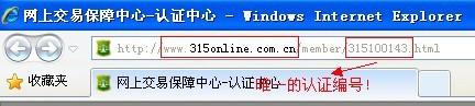 20131031043741430.jpg