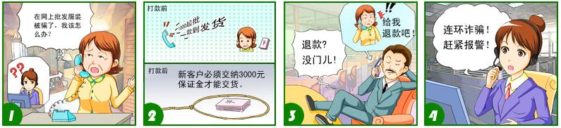 漫画1.jpg